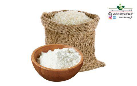 آرد برنج ایرانی